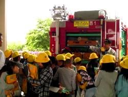 消防車を見学する様子