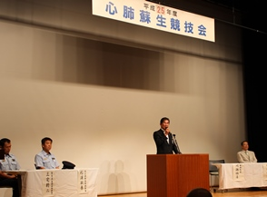 来賓の川瀬雅喜東郷町長から激励のあいさつ