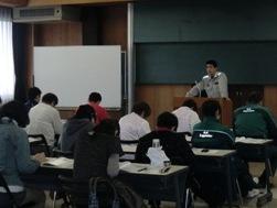 応急手当に必要な人体に関する基礎知識の講義を行いました。