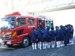 消防車両見学
