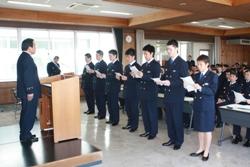 新規消防職員宣誓の様子