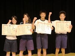 中学生の部 記念撮影