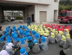 消防の仕事に興味深々です