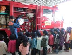 消防車両の説明